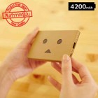 cheero Power Plus DANBOARD version Plate 4200mAh
