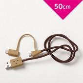 Cheero DANBOARD USB CABLE with Lightning micro USB 50cm