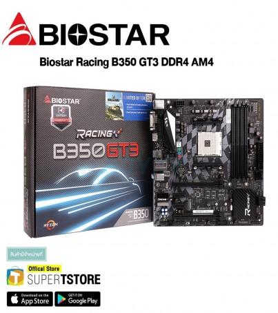 Biostar Racing B350 GT3 DDR4 AM4 - SuperTstore
