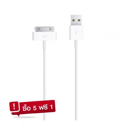 แอปเปิ้ล 30-pin to USB Cable 5ชิ้น + ฟรี 1ชิ้น (bulk)