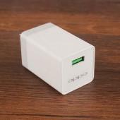 OPPO VOOC Power Adapter
