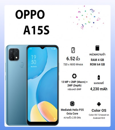 OPPO A15s (4+64gb) (By SuperTStore)